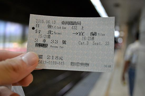 _DSC0070
